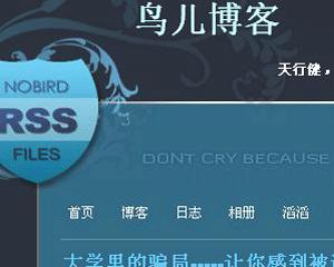 DeepBlue主题