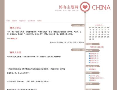 LoveChina主题