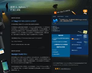 Vikiworks1.8主题