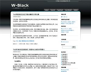 W-Black