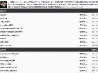 纯列表单栏模板[演示_不销售]