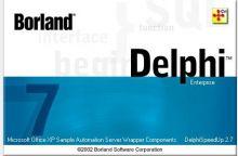 win7下使用delphi7的方法