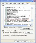 IE8显示部分网页不正常的解决办法