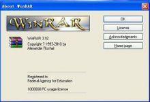 winrar注册码最新版[4.0]