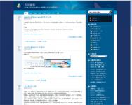 illacrimo2主题 for zblog1.8发布