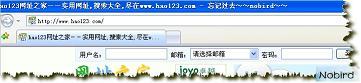 浏览器标题栏添加自己想要的文字 系统安全 软件技巧  第1张