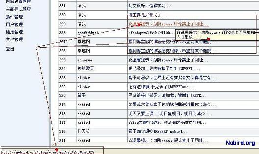 Zblog根据评论找出文章 ZBLOG ZBLOG教程  第1张