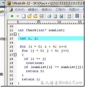 UltraEdit在WIN7下添加到右键菜单 WIN7 软件技巧  第1张