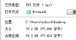 NTFS压缩工具Compact.exe 批处理 菜鸟编程  第2张