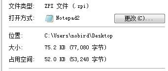 NTFS压缩工具Compact.exe 批处理 菜鸟编程  第3张