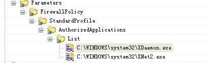 绿坝的使用感受 系统安全 软件技巧  第7张