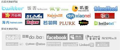 zblog之同步更新所有微博客的方法  Web  第1张