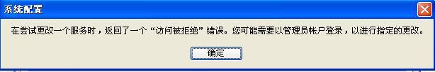 关闭360云安全服务qutmserv.exe 系统安全 服务 软件技巧  第1张