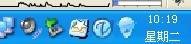 右下角显示星期几 WINDOWS 软件技巧  第1张
