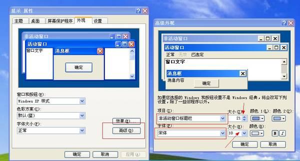 右下角显示星期几 WINDOWS 软件技巧  第2张