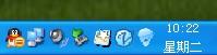 右下角显示星期几 WINDOWS 软件技巧  第3张