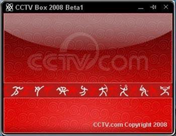 CCTVLive在线收看CCTV各档节目[推荐] CCTV 软件技巧  第1张