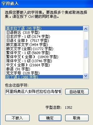 Flash 标签云 For Zblog 1.8 ZBLOG ZBLOG教程  第4张