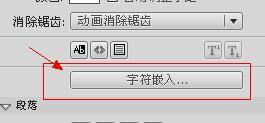 Flash 标签云 For Zblog 1.8 ZBLOG ZBLOG教程  第3张