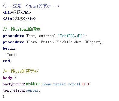 代码高亮插件highlight个人修改版 ZBLOG ZBLOG教程  第1张