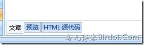 离线发布软件菊子曰试用 软件技巧 第2张