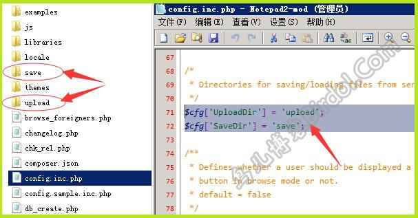 使用phpmyadmin进行超大数据库备份或者还原  Web  第1张