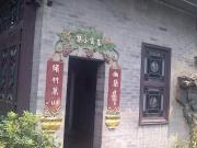 清晖园    第2张