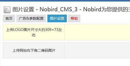 CMS主题3 主题 模板 ZBLOGPHP主题  第4张