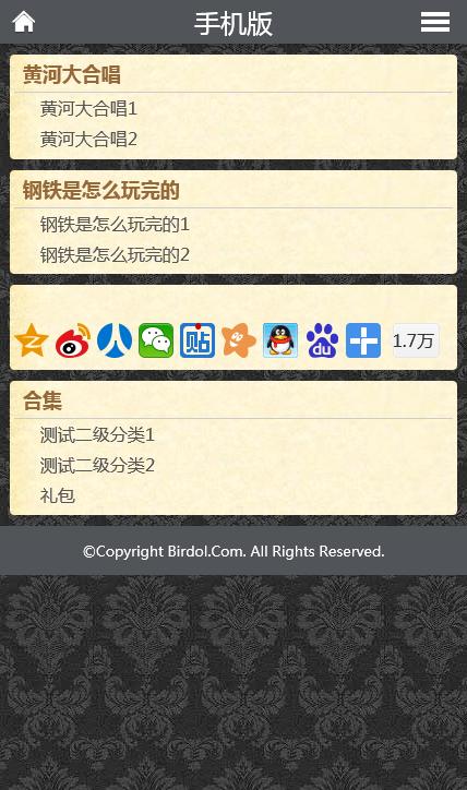小说站主题(含手机版)[演示 不销售] 主题 模板 ZBLOGPHP主题  第4张