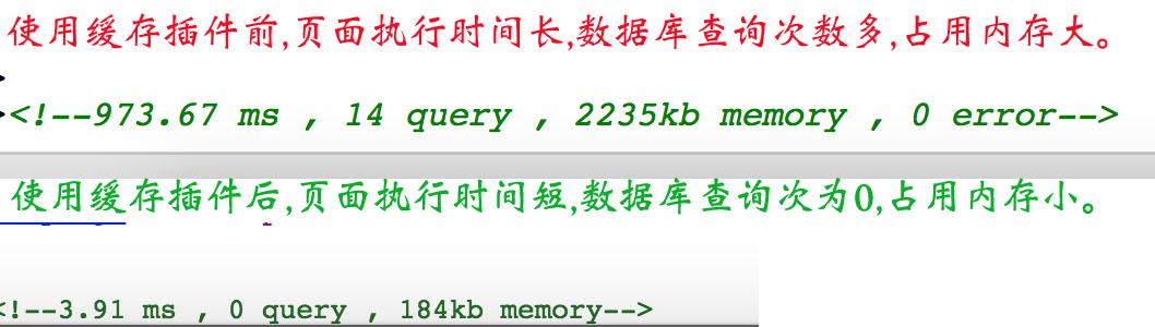 全站缓存(静态化)插件 精品应用 插件 ZBLOGPHP插件  第1张